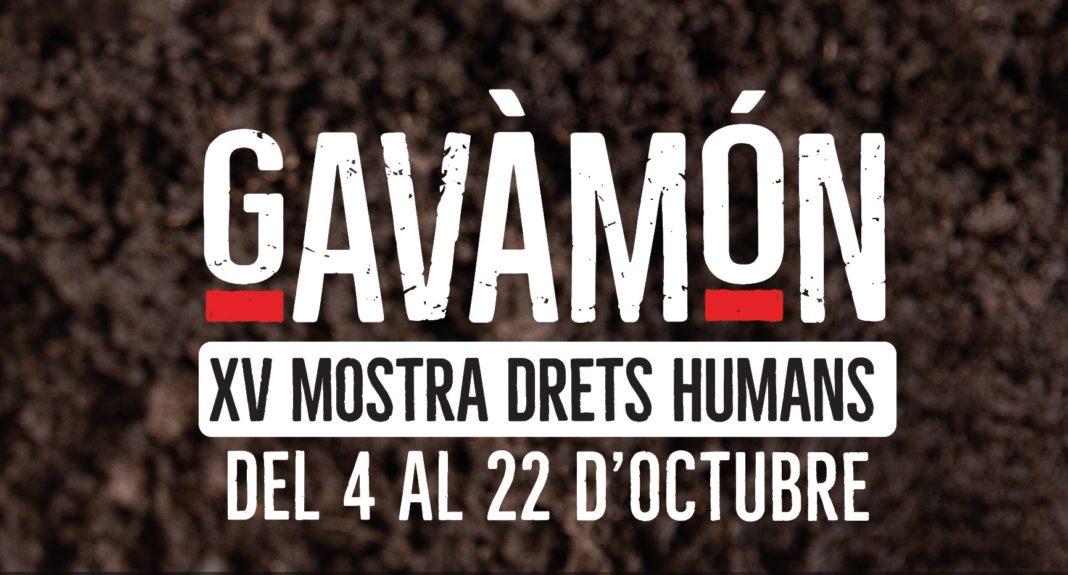 Cartel de GavàMón 2019.