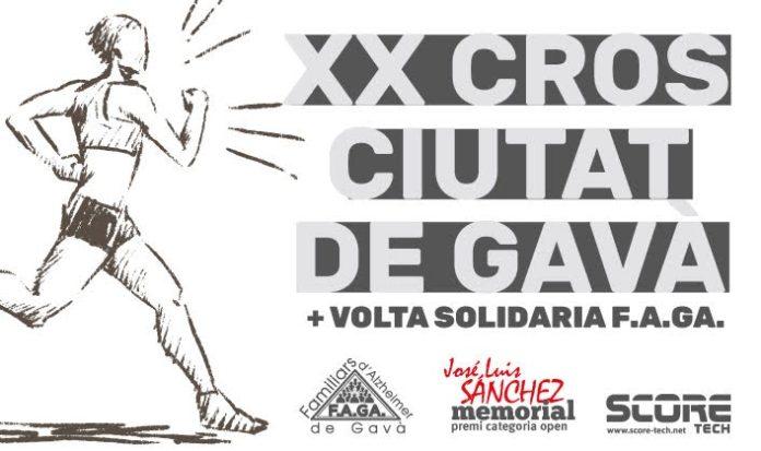 XX Cros Ciutat de Gavà.