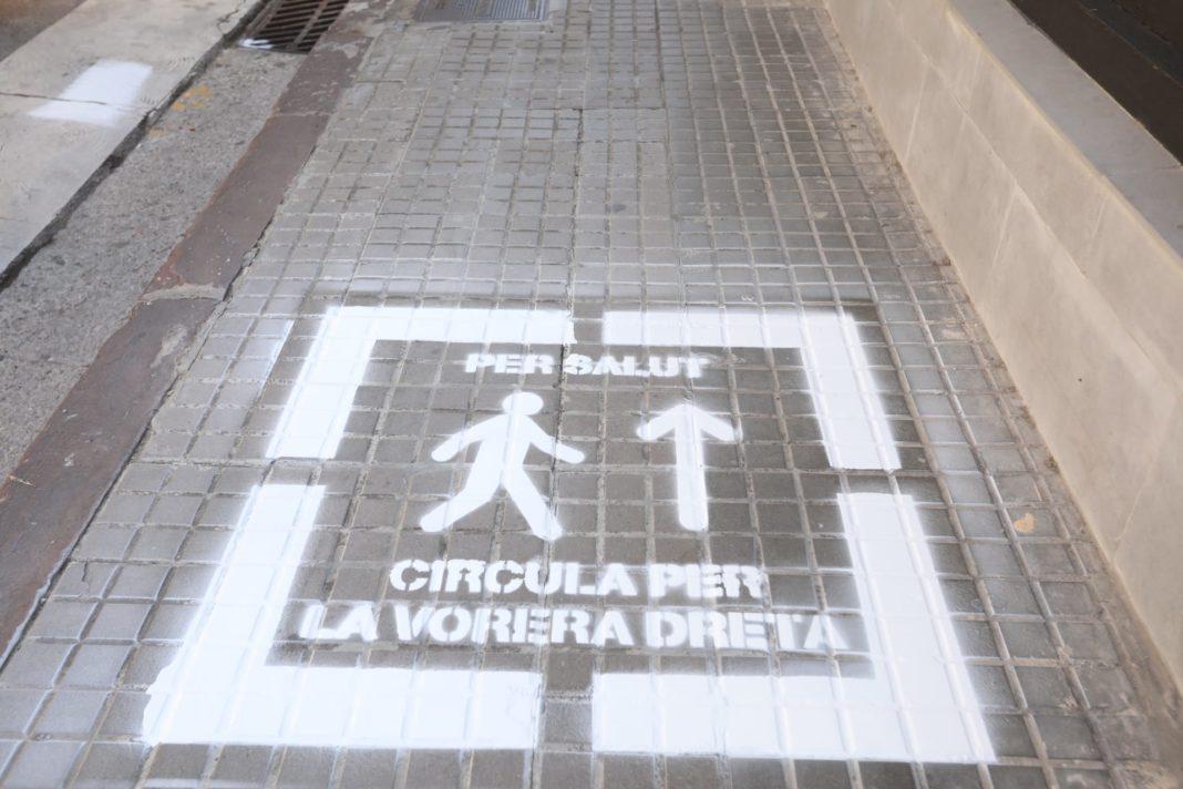 Carrer del Centre. Foto: Ayuntamiento de Gavà.
