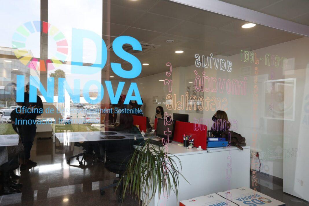 Oficina ODS Innova. Foto: Ayuntamiento de Gavà.