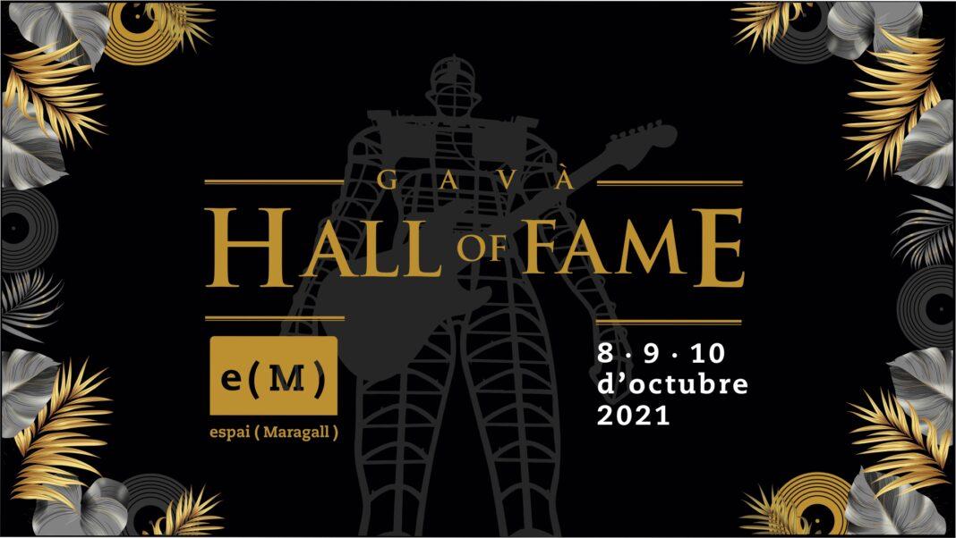 Segunda edición del Gavà Hall of Fame.